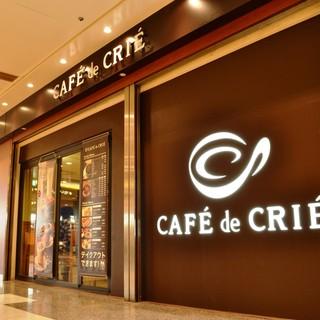 ◆当店のはす向かいのカフェでちょっと一息♪