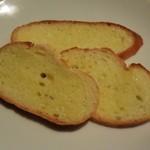 ピグボッテ - シュガーバターのラスク