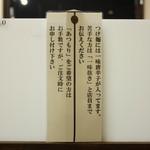 武蔵村山 大勝軒 - デフォで 一味唐辛子が 入っており、 「抜きで」と 言わない限り 抜きに ならなりません。 これって、逆だろっ つーの。
