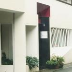 レストラン タケウチ - 外観