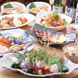 【宴会コース】和食職人が創る久の名物料理と旬の食材が味わえる