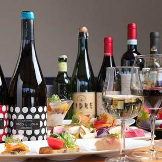 ワインは常時15種類以上を取り揃えております。