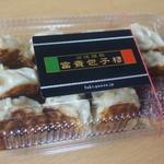 富貴包子楼 - 料理写真:パオ餃子