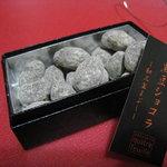 3213882 - 黒豆ショコラ