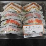 バロー - 寿司サンド!