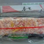 桜むすび - 割り箸、お手拭き、甘酢生姜が入っています。