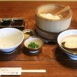丁子屋 - 丸子定食