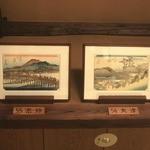 丁子屋 - 京都&大津