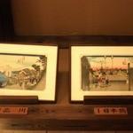 丁子屋 - 日本橋&品川