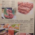 32137718 - 肉のメニュー