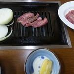 昌徳園 - たん(750円)