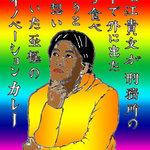 カリガリ 渋谷 - ヌリエモン