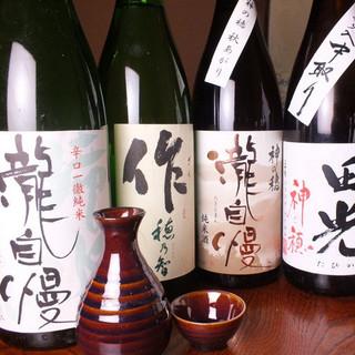 ≪こだわりの日本酒≫お刺身や貝料理など,お酒との相性は抜群◎