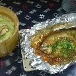 湯之元食堂 -