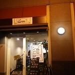 NOIRE - かわいい手書き看板とお店のロゴ