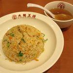 大阪王将 - 玉子チャーハン、スープ(2014/10/31撮影)