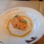 Le Square Trousseau - 料理写真:Tartare de saumon et condiments