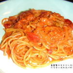 ∞wAve - 自家製トマトソースととろ~りチーズのスパゲッティ \800