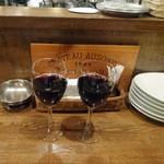 パセリ - 赤ワイングラス@500円+税