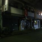 32151052 - 深夜二時に撮った写真なので暗くてすみません。
