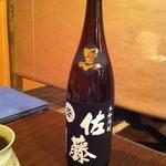 Shusenhimuka -