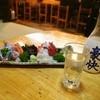 叶寿司 - 料理写真:お造り盛り合わせ & 冷酒