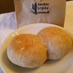 ほとりの商店 - 柚子パン