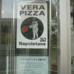 sud PONTE VECCHIO-sud CAFFE - 真のナポリピッツァ協会のマーク
