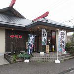 居魚屋 やまと - 2014/11/01撮影
