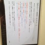 煮込みうどん 二橋 - 撮影禁止の人気店に、行列してまふ。写真撮りたいなぁ(;^ω^)