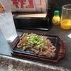 こしん - 料理写真:バルメニューは牛あごすじ炒め。呑み物は酎ハイ選択。
