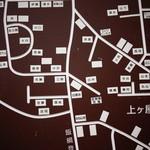 """蕎麦 ふじおか - """"飯綱山登山道入口""""停留所の看板(拡大)"""