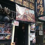 渋谷宇田川町のひもの屋 - 入り口
