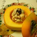 桜鶴苑 - 柿と胡桃和え