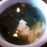 ビストロ ヴォージュ - セットのスープ