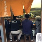 麺壱 吉兆 - 店内の風景カウンター席のみ7人まで