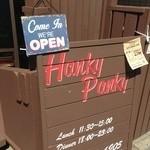 ヘンキー ペンキー - 入口