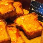 パンストック - ハニートースト 140円