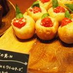 パンストック - ちっこいイタリアン140円クリームチーズ・トマト・バジル