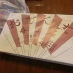 春子屋 - 2014年9月。初めての『春子屋』さん!!!540円。2