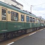 32174955 - 江ノ電