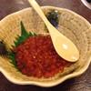 竹内 - 料理写真: