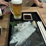 横浜イカセンター -