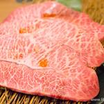 焼肉 乙ちゃん - みすじ【2014年9月】