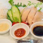 カフェ・シンガプーラ 海南鶏飯 - 海南チキンライス【2014年9月】