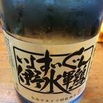 32179662 - 今治の焼き鳥屋さんが企画したという伊予水軍鳥と書いて「いよすいぐん」と読む地酒。純米の冷酒。んまい。