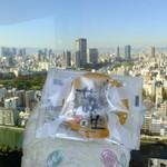 旭山動物園くらぶ 正門shop - 生チョコしっとりサブレ蔵生 黒 6枚入り:620円