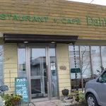 RESTAURANT+CAFE  Dahlia - ダリアさんの外観