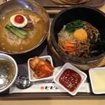 韓国料理 bibim - 石焼ビビムパ冷麺セット