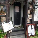 tsuu - 入口